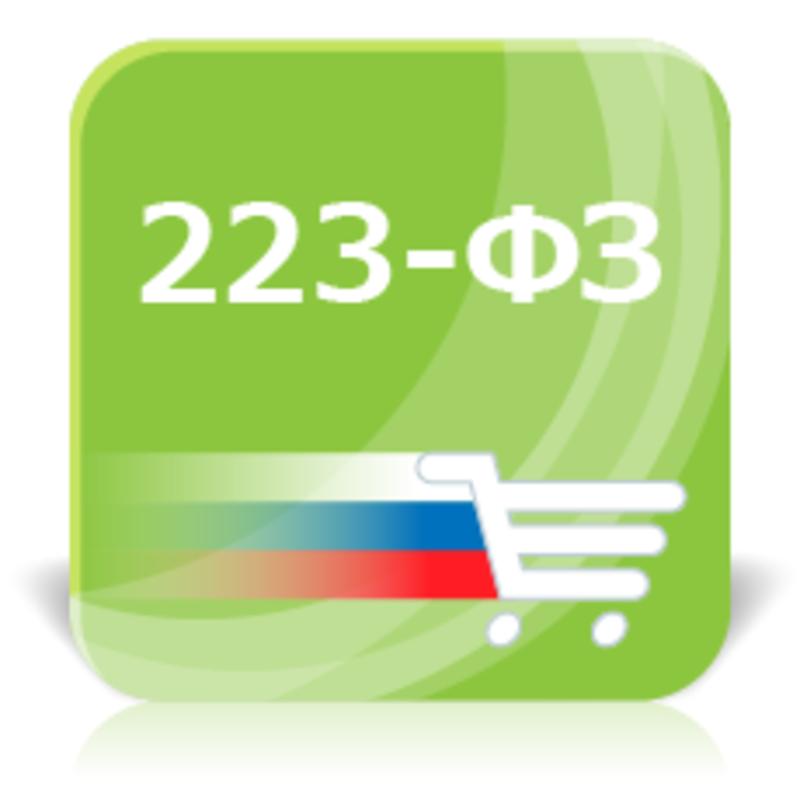 Фриланс 223-фз wordpress freelance marketplace